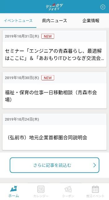 f:id:ichiekko:20191106105905j:image
