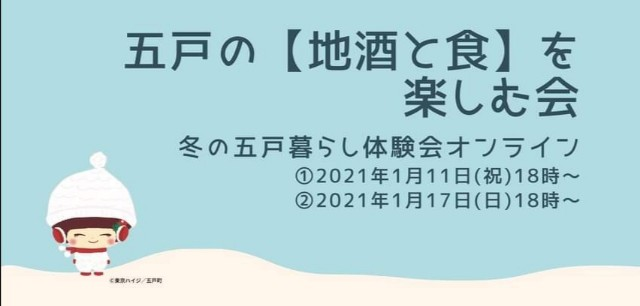 f:id:ichiekko:20210103220335j:image