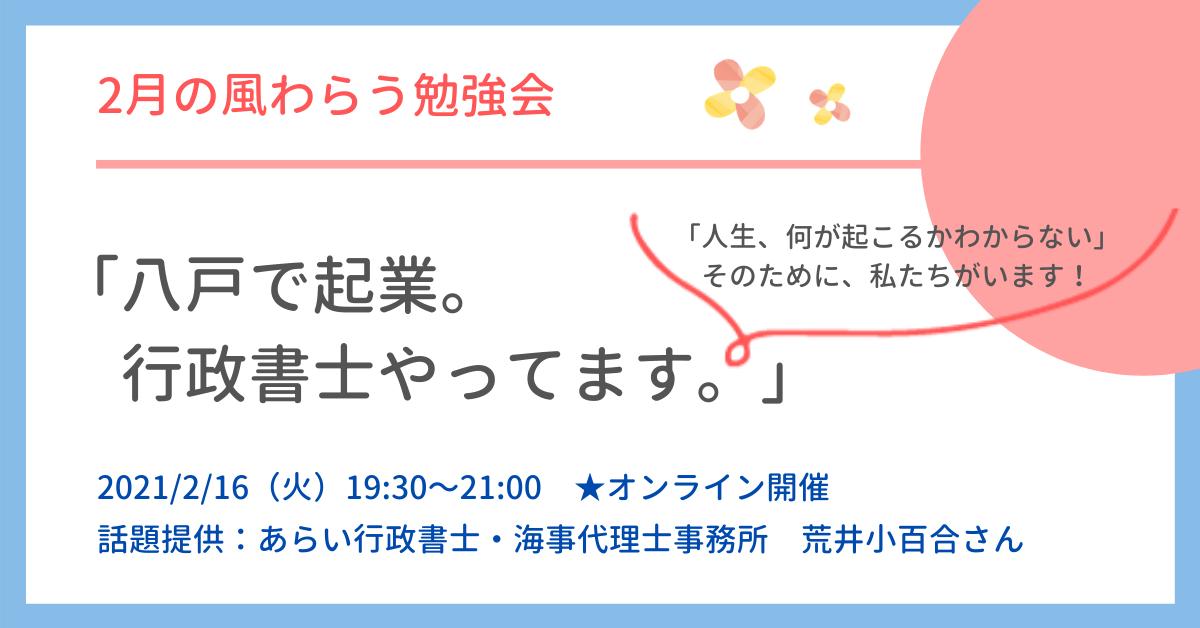 f:id:ichiekko:20210121212131p:plain
