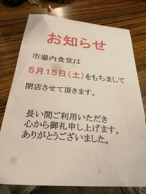 f:id:ichiekko:20210527082617j:plain