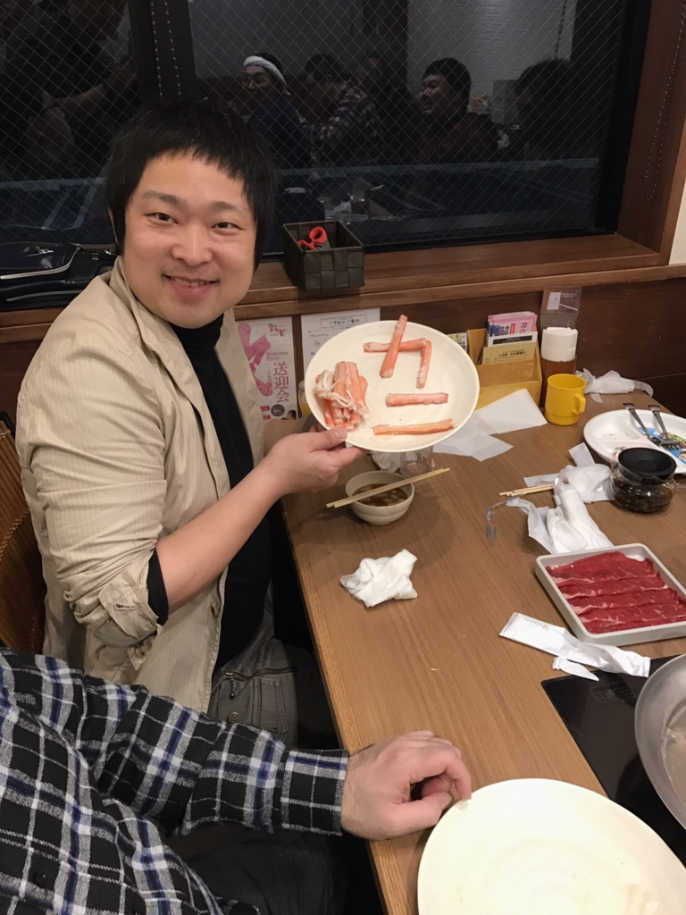 f:id:ichigaihitono:20170329213602j:plain