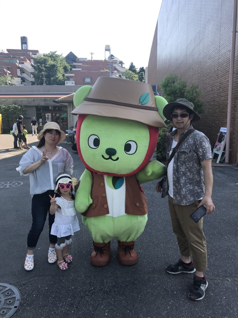 f:id:ichigaihitono:20170520223054j:plain
