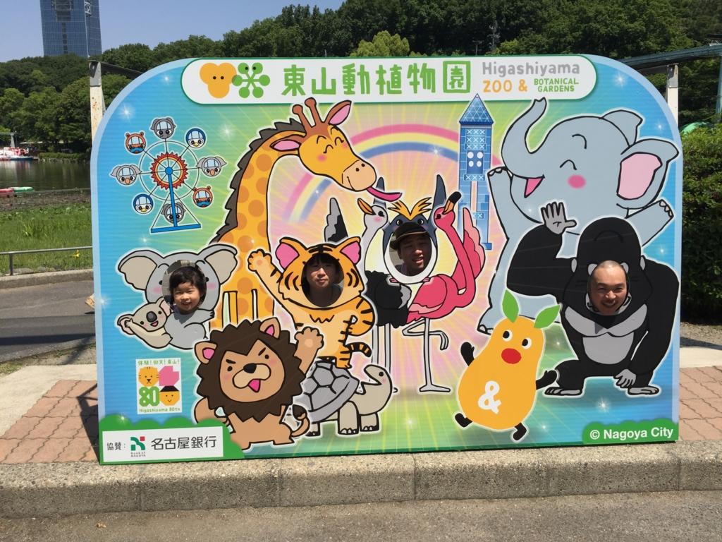 f:id:ichigaihitono:20170520223203j:plain