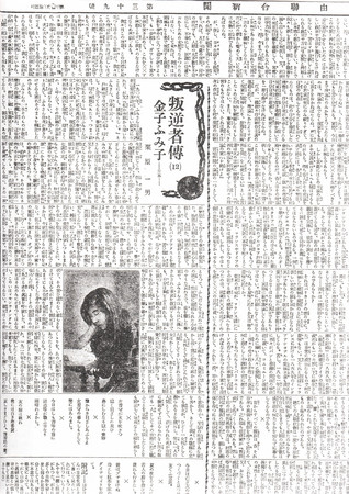 f:id:ichigaya:20080418202715j:image