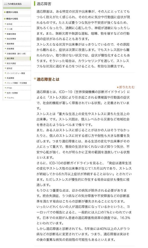 f:id:ichigeki1011:20180128225251j:image