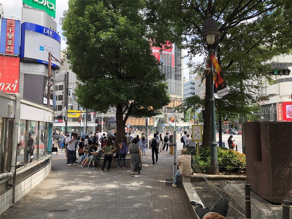 f:id:ichigekiba:20190815101528j:image