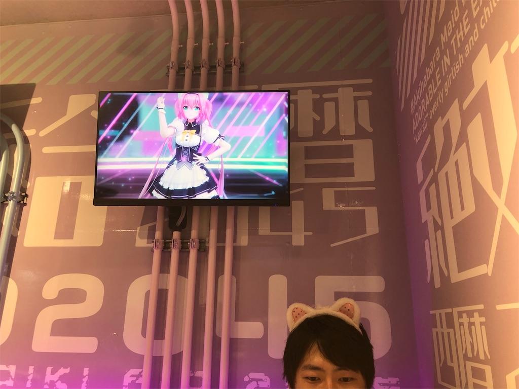 f:id:ichigekiba:20190901195328j:image