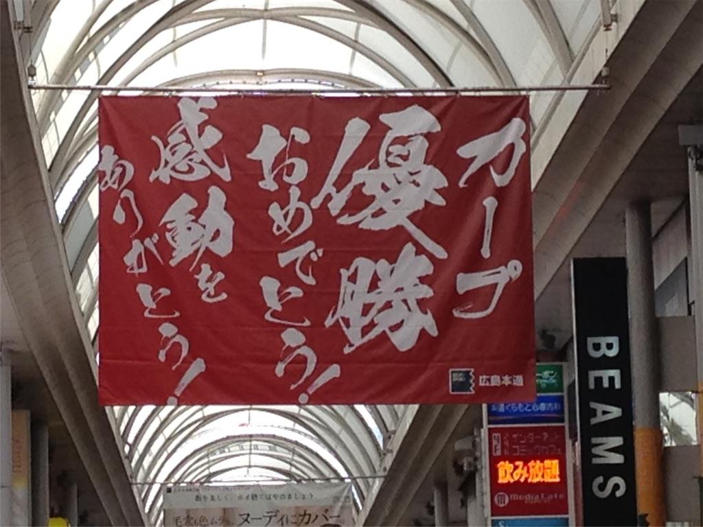 f:id:ichigo-daihuku:20160921194902j:image