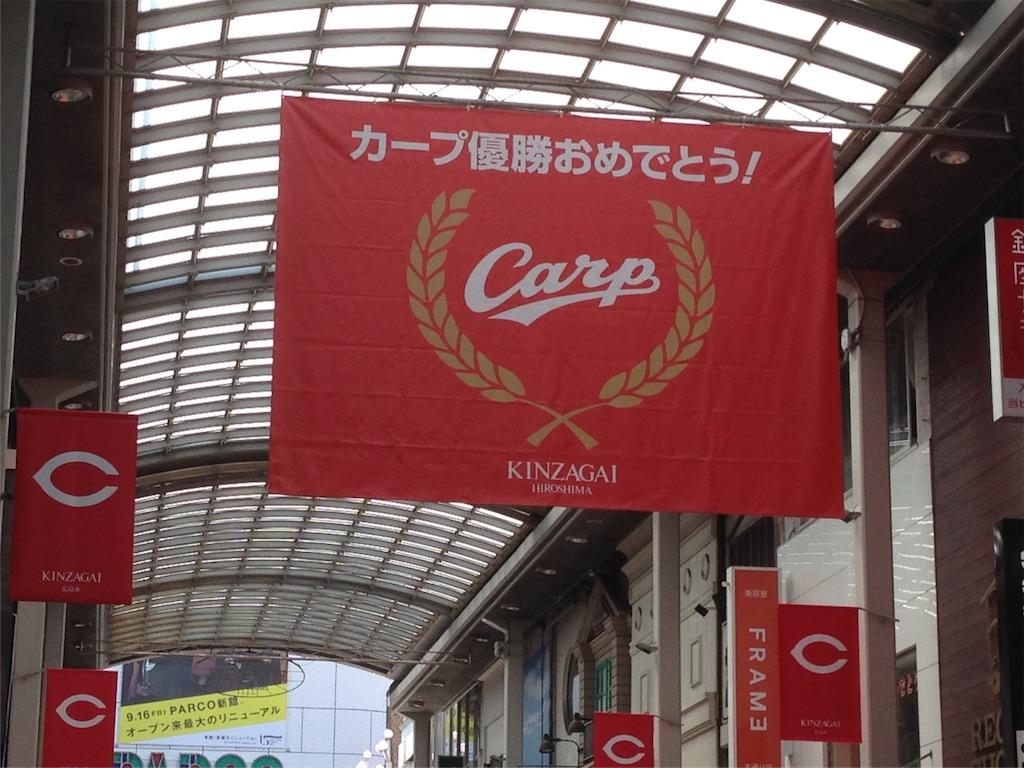 f:id:ichigo-daihuku:20160921194941j:image