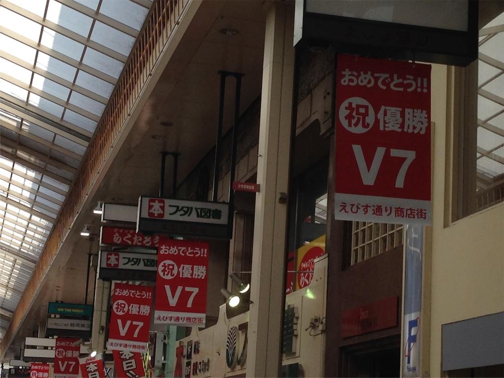 f:id:ichigo-daihuku:20160921195006j:image