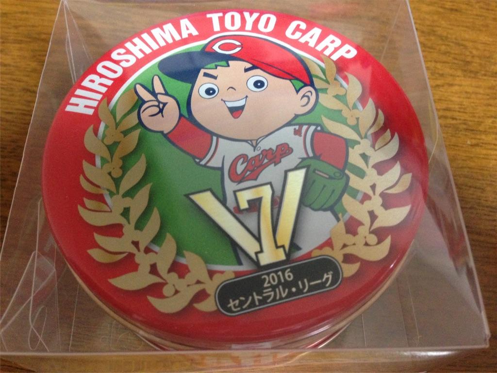 f:id:ichigo-daihuku:20160927173934j:image
