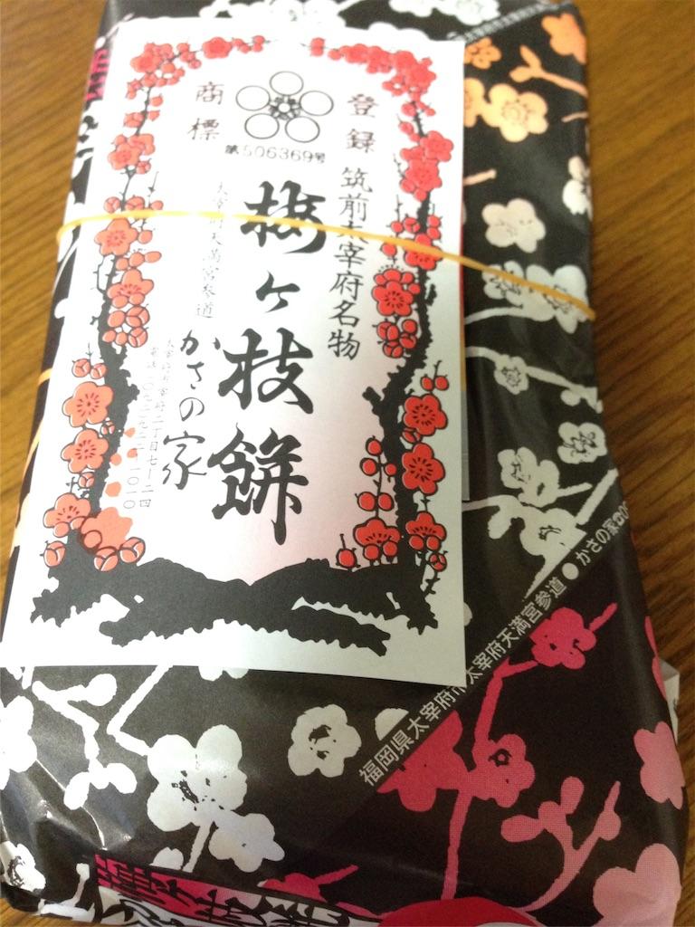 f:id:ichigo-daihuku:20160928103300j:image