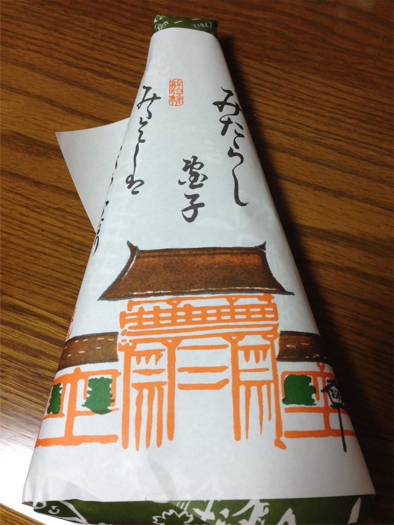 f:id:ichigo-daihuku:20160929232409j:image
