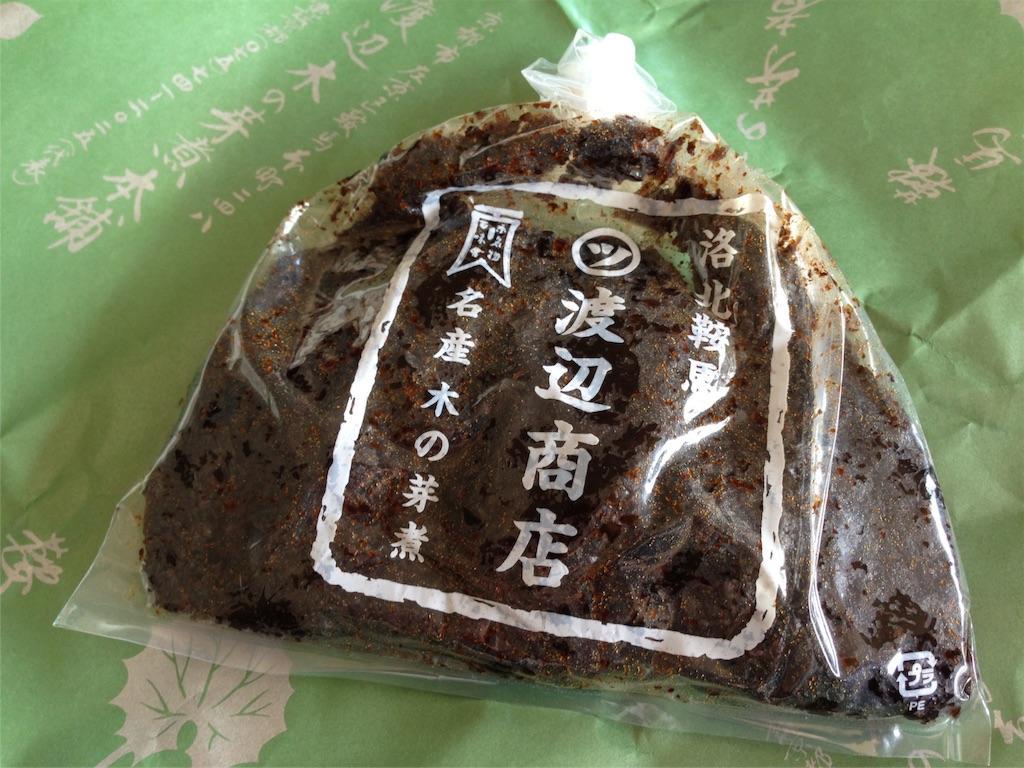 f:id:ichigo-daihuku:20160929232515j:image