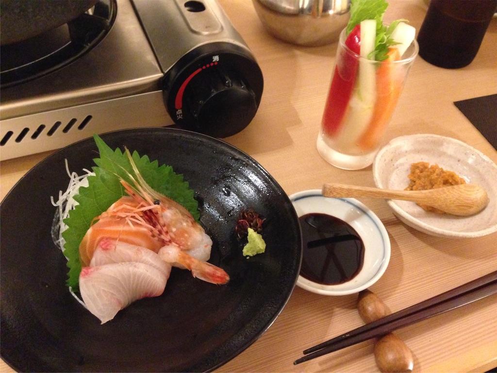f:id:ichigo-daihuku:20160929233026j:image