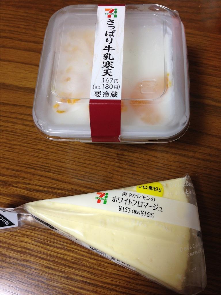 f:id:ichigo-daihuku:20160930102504j:image