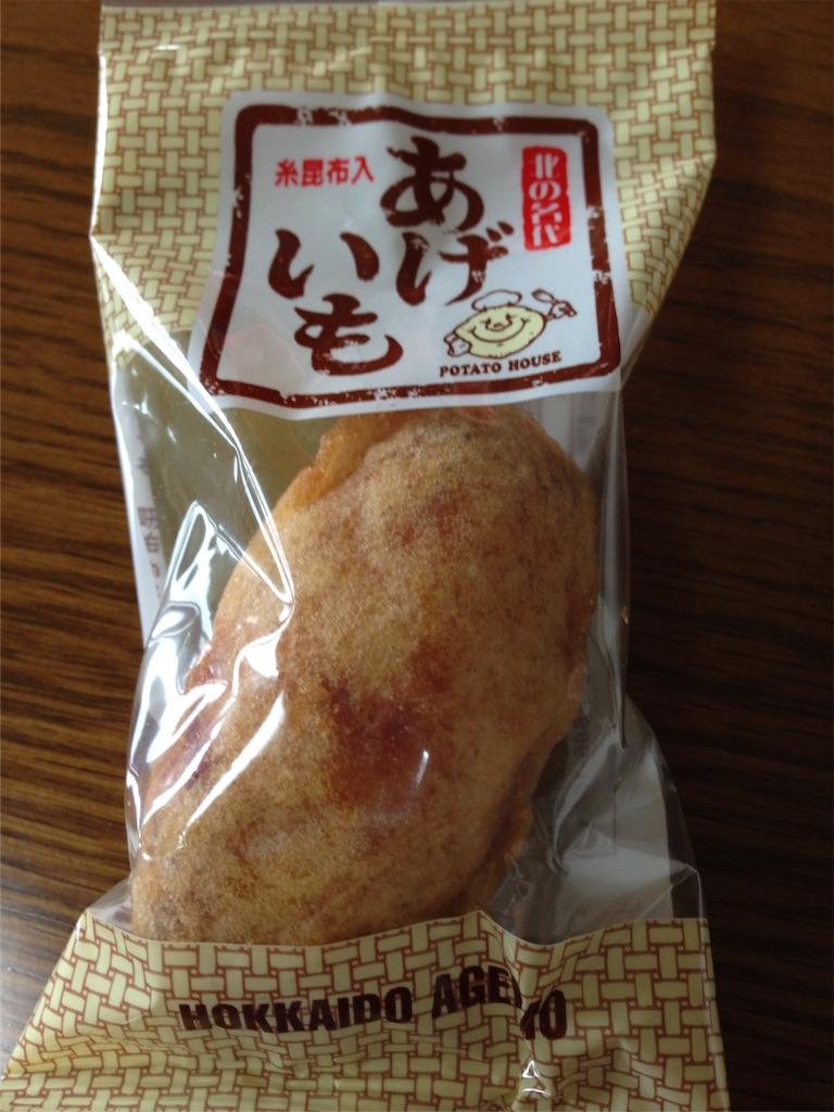 f:id:ichigo-daihuku:20161003163616j:image
