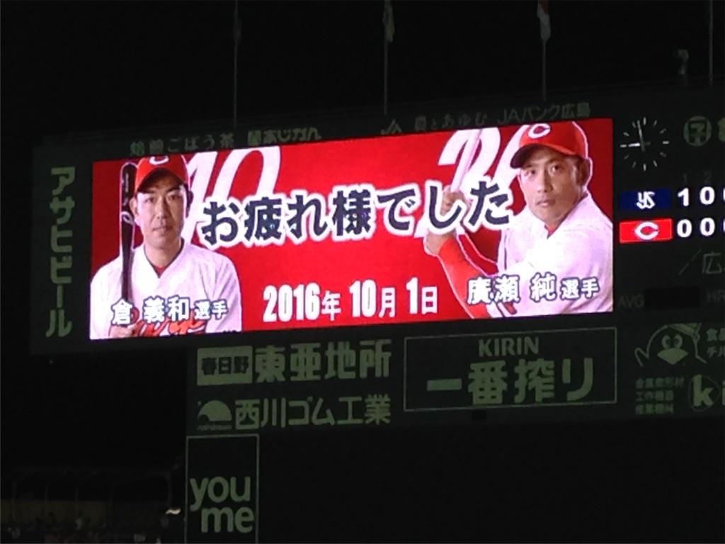 f:id:ichigo-daihuku:20161003165258j:image