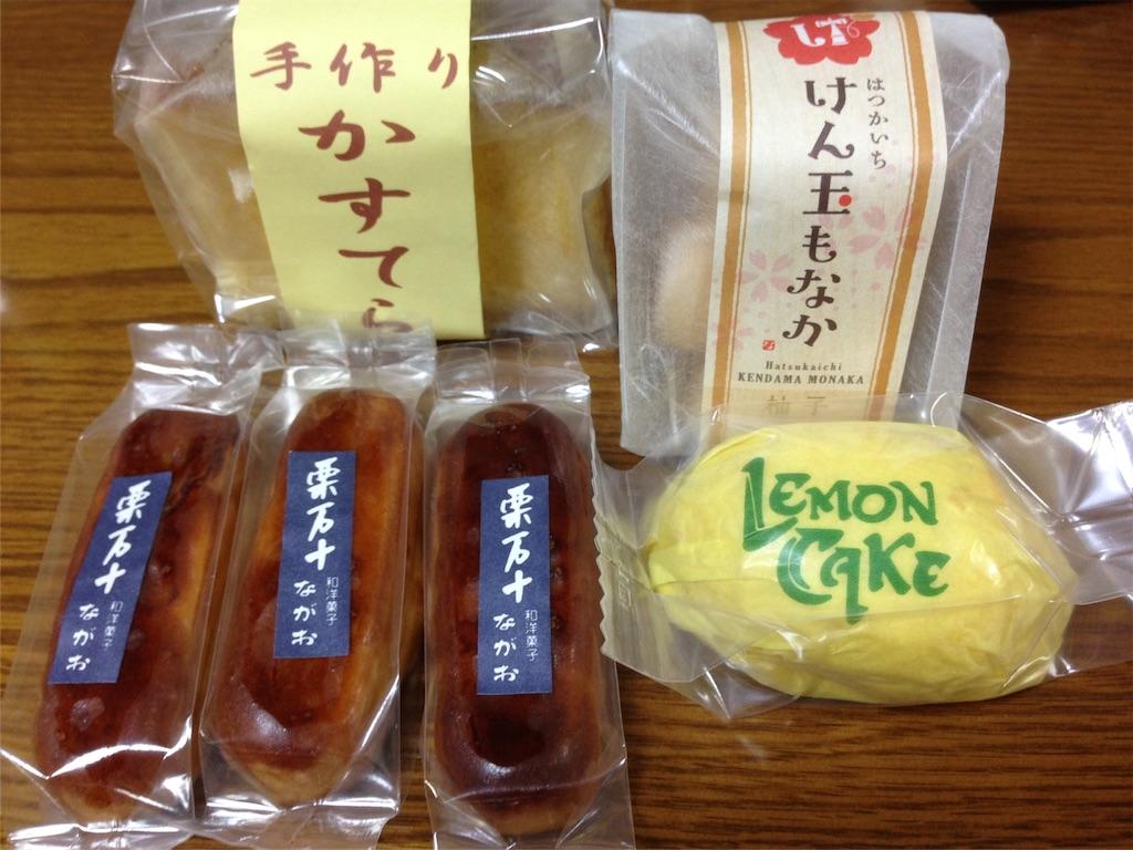 f:id:ichigo-daihuku:20161017162258j:image