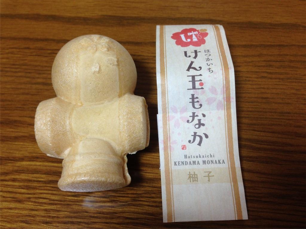 f:id:ichigo-daihuku:20161017162331j:image