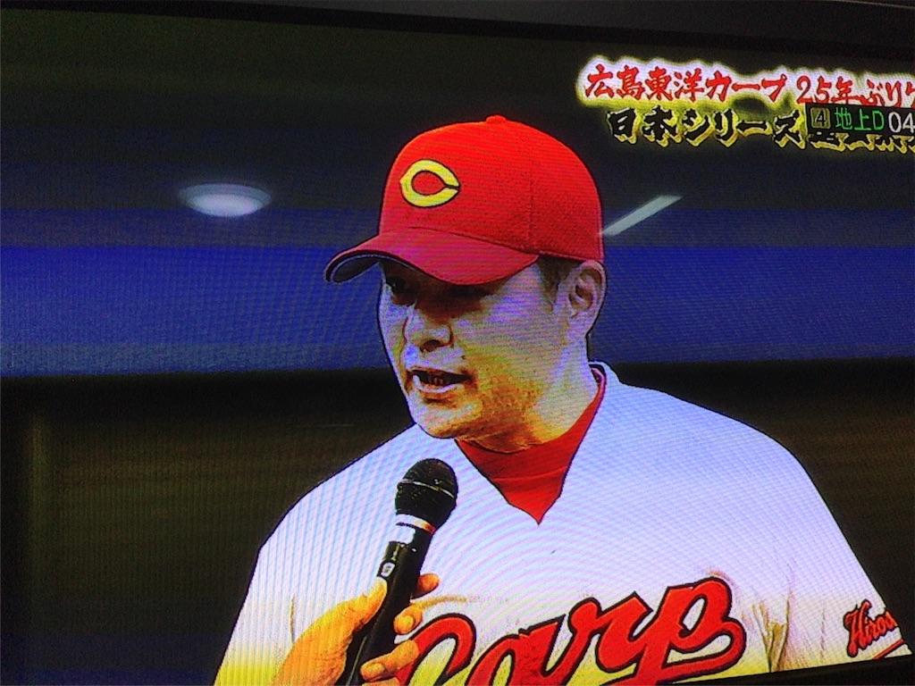 f:id:ichigo-daihuku:20161017163402j:image