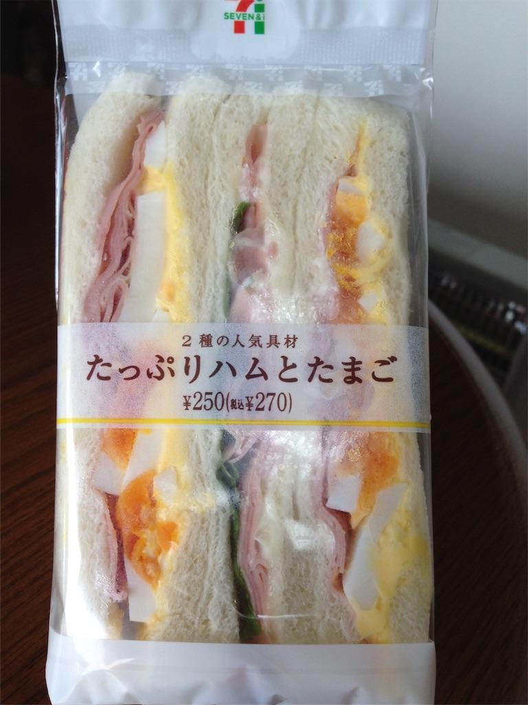 f:id:ichigo-daihuku:20161020181714j:image