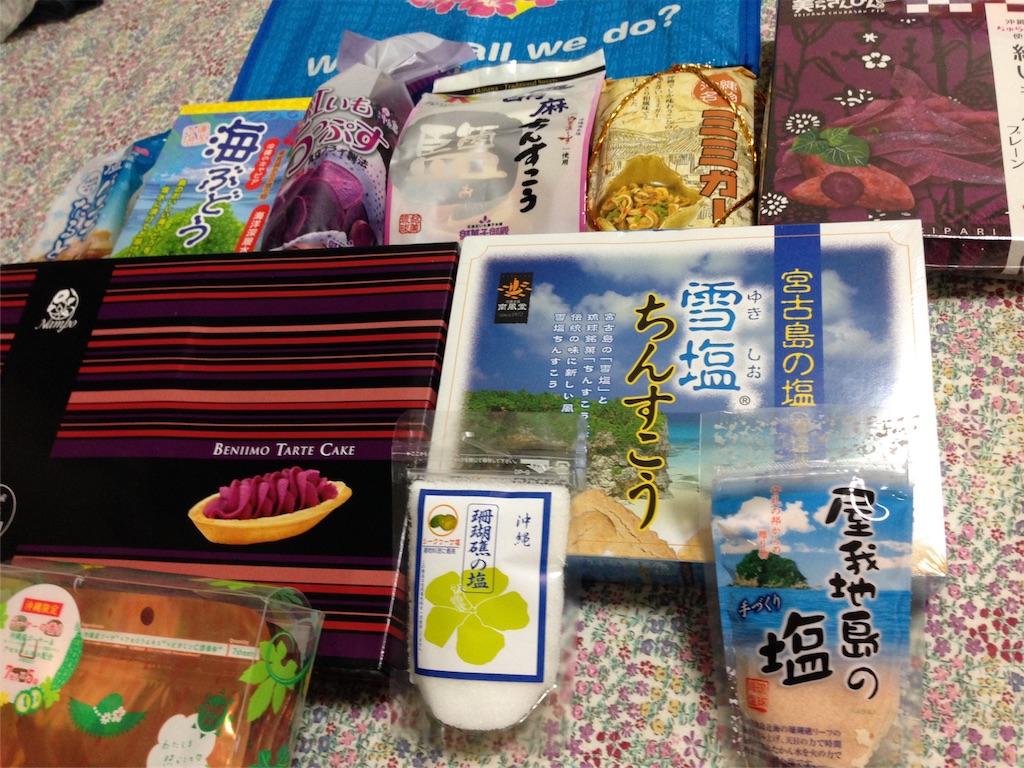 f:id:ichigo-daihuku:20161026110533j:image