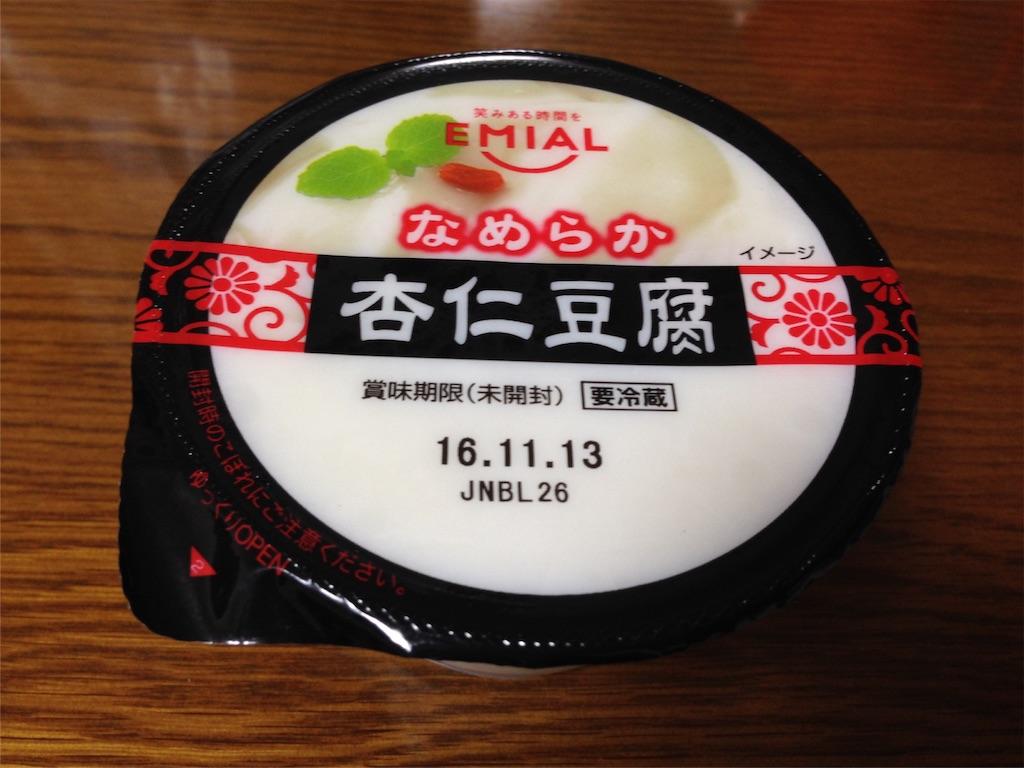 f:id:ichigo-daihuku:20161031174805j:image