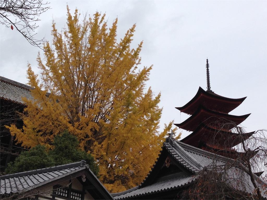 f:id:ichigo-daihuku:20161214125105j:image