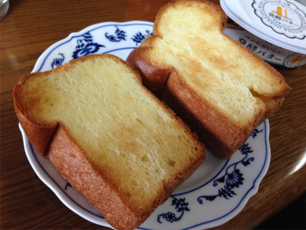 f:id:ichigo-daihuku:20161214174359j:image