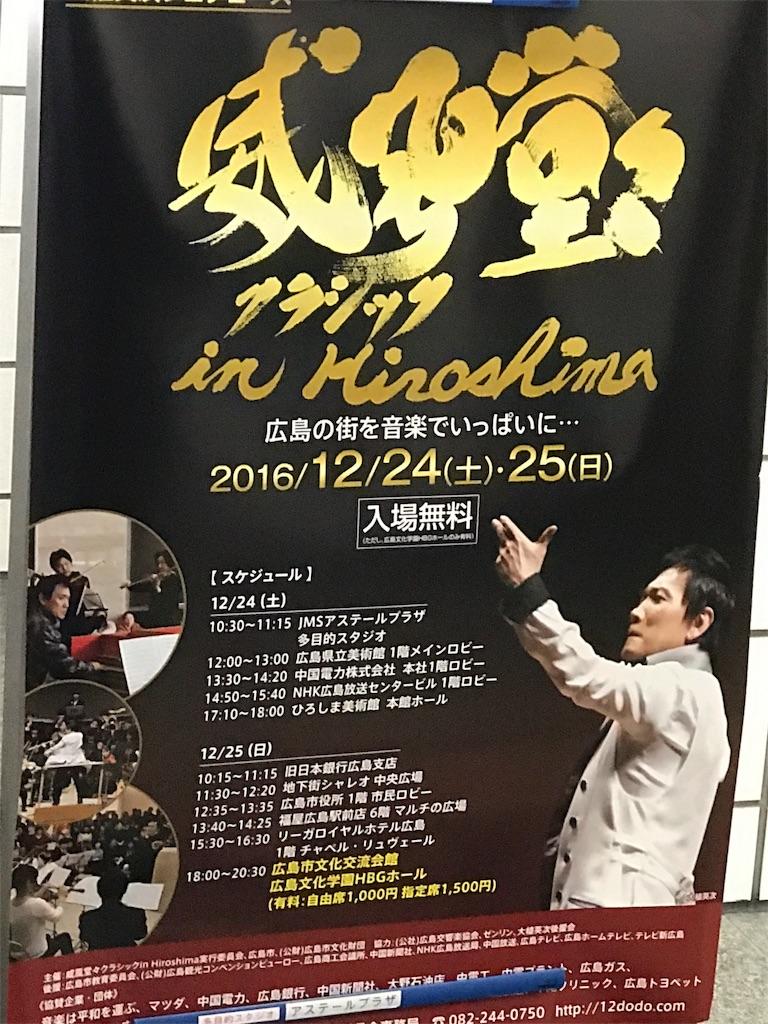 f:id:ichigo-daihuku:20161225170703j:image