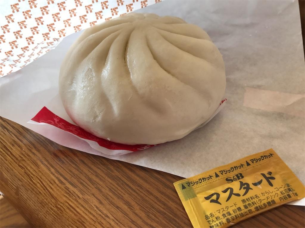 f:id:ichigo-daihuku:20170119235553j:image
