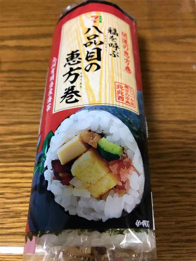 f:id:ichigo-daihuku:20170205004642j:image