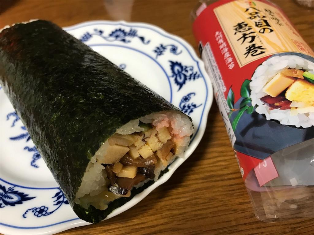f:id:ichigo-daihuku:20170205004702j:image