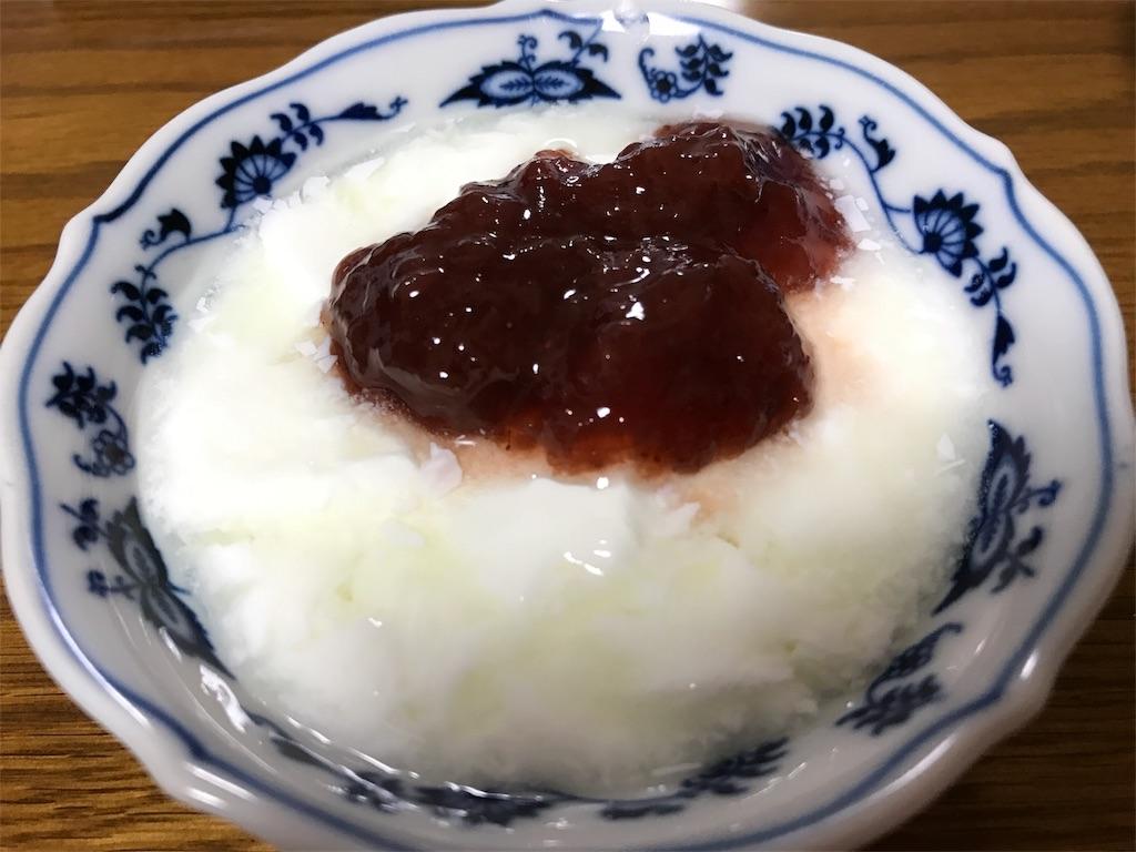 f:id:ichigo-daihuku:20170314005822j:image