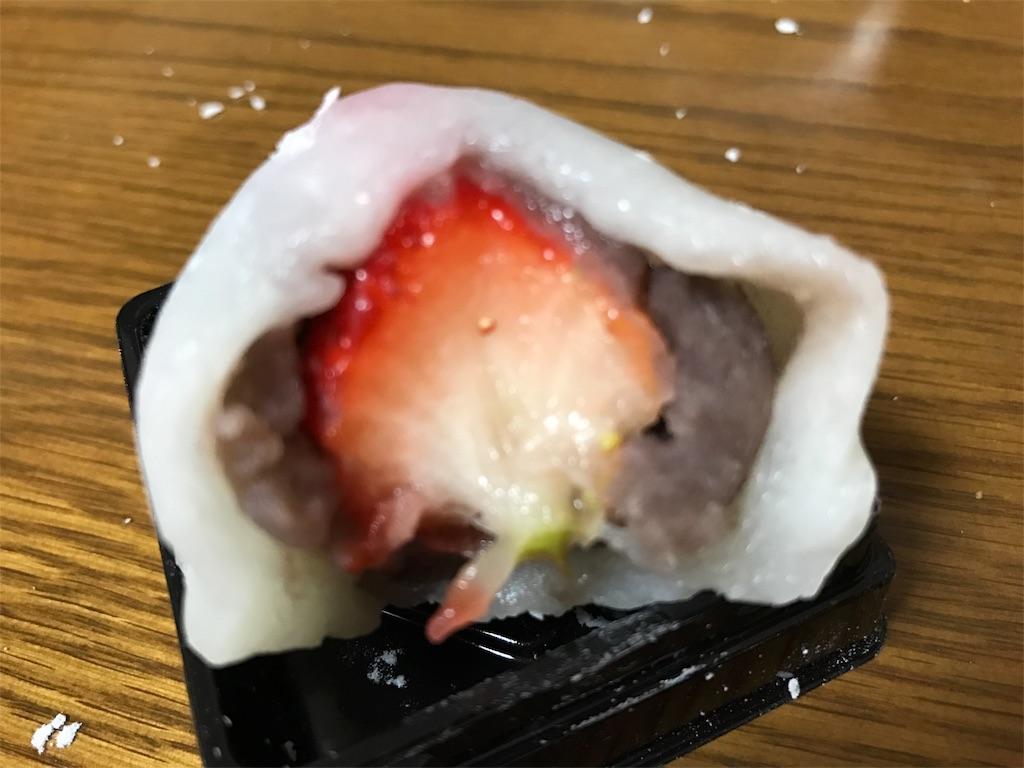 f:id:ichigo-daihuku:20170317022744j:image