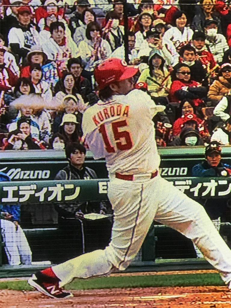 f:id:ichigo-daihuku:20170319081516j:image