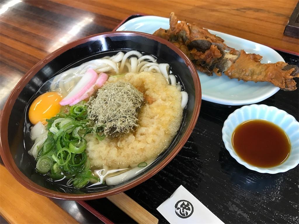 f:id:ichigo-daihuku:20170326190013j:image