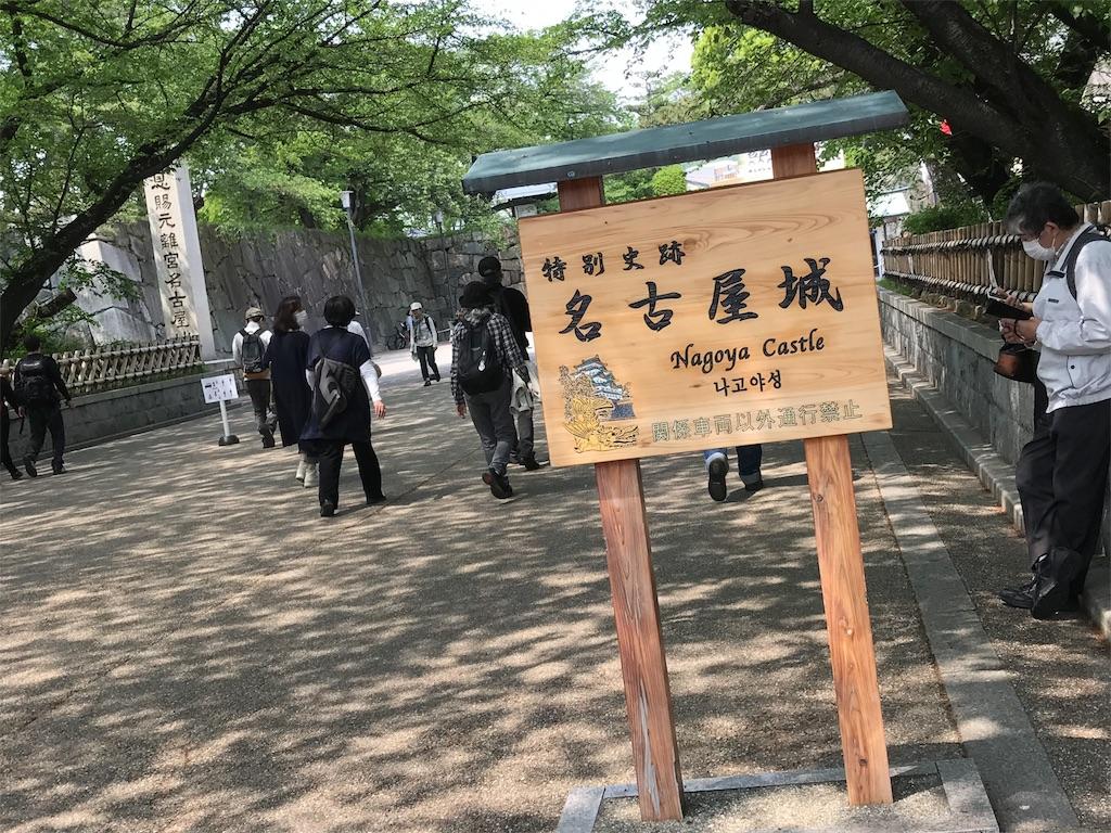 f:id:ichigo-daihuku:20170505160651j:image