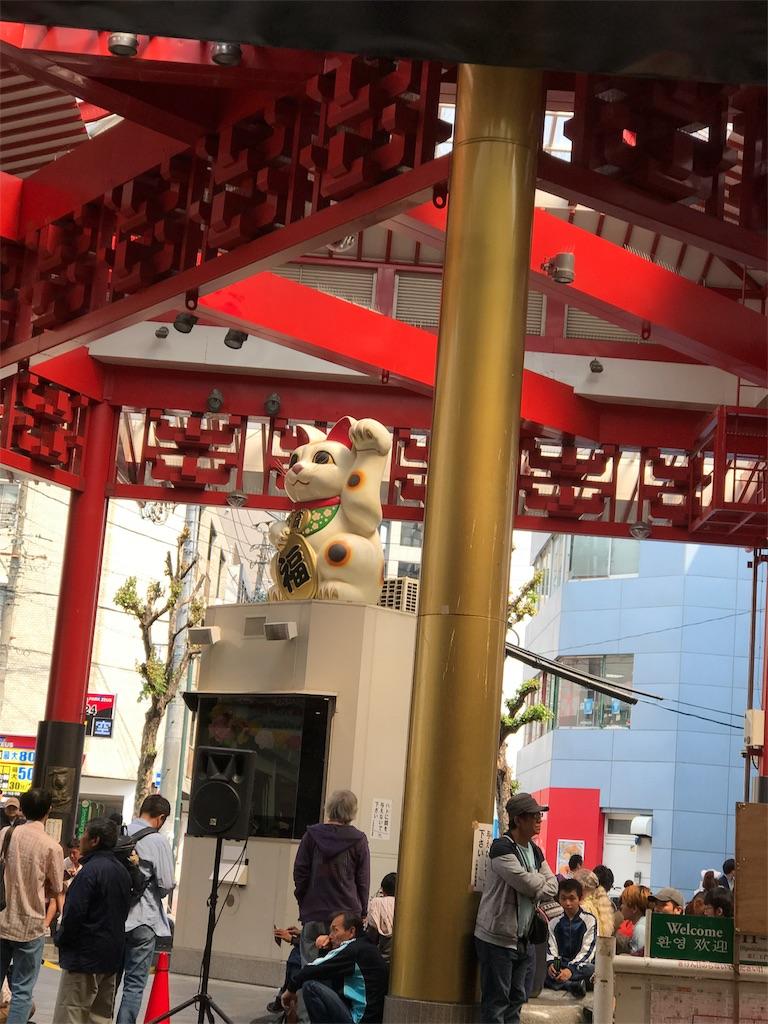 f:id:ichigo-daihuku:20170505160734j:image