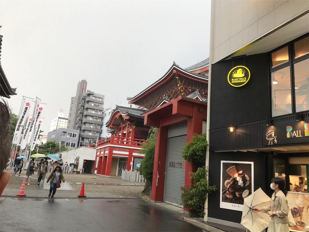 f:id:ichigo-daihuku:20170505160914j:image