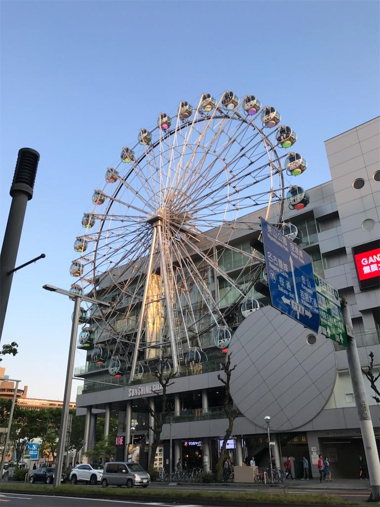 f:id:ichigo-daihuku:20170505161321j:image
