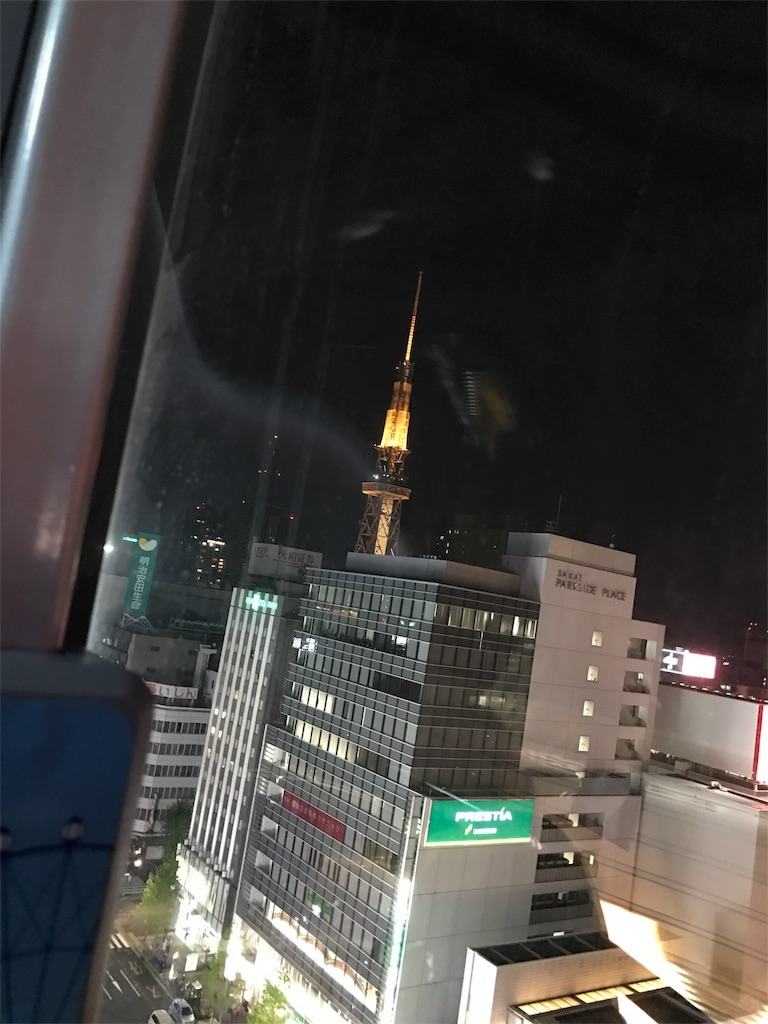 f:id:ichigo-daihuku:20170505161732j:image
