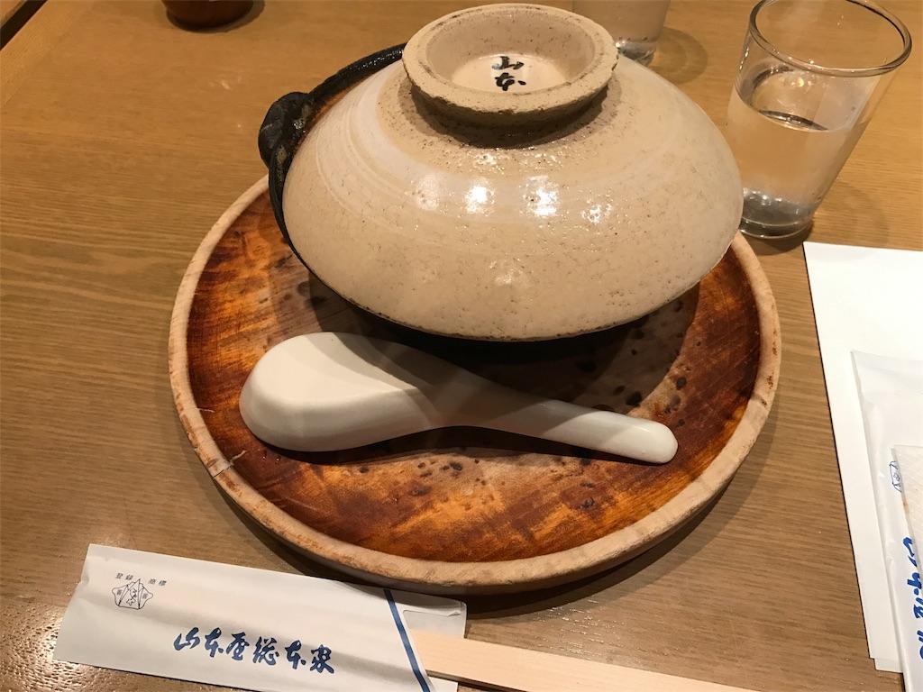 f:id:ichigo-daihuku:20170505164804j:image