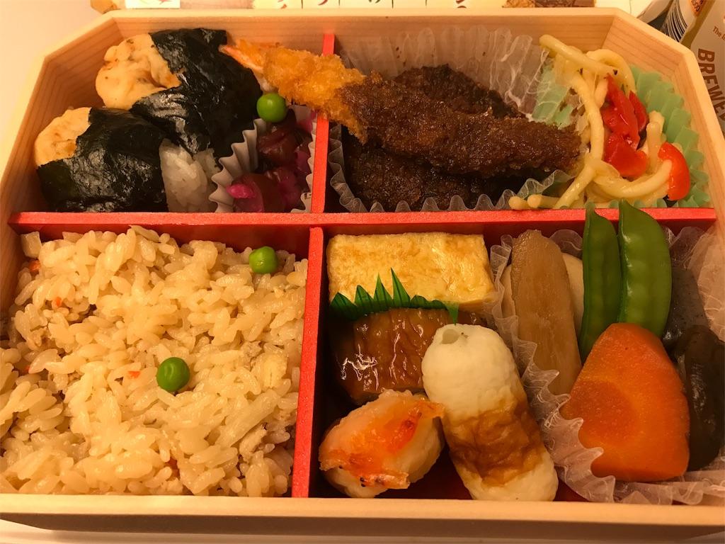 f:id:ichigo-daihuku:20170505165617j:image