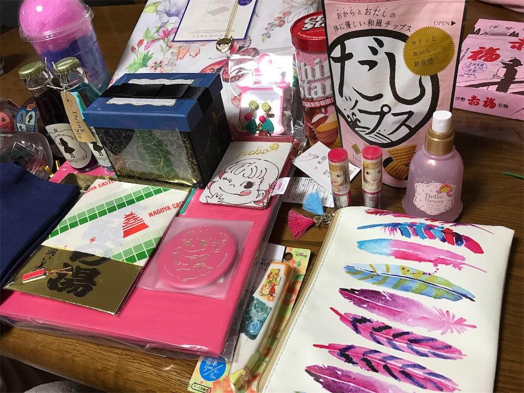 f:id:ichigo-daihuku:20170505170752j:image