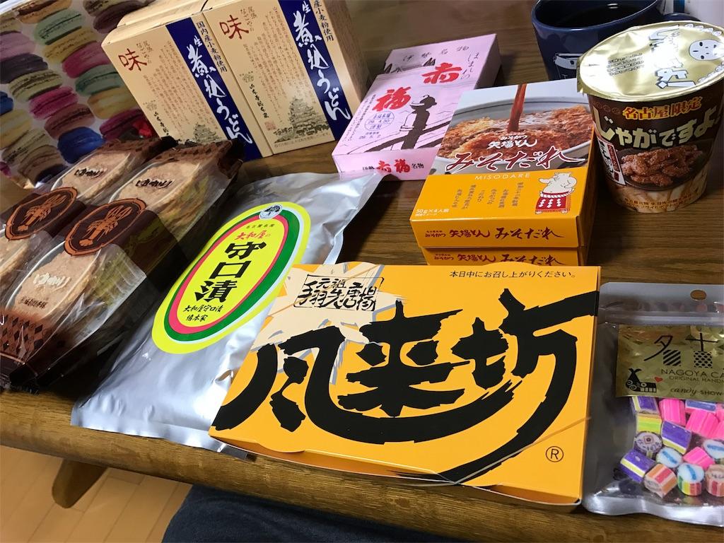 f:id:ichigo-daihuku:20170505170820j:image