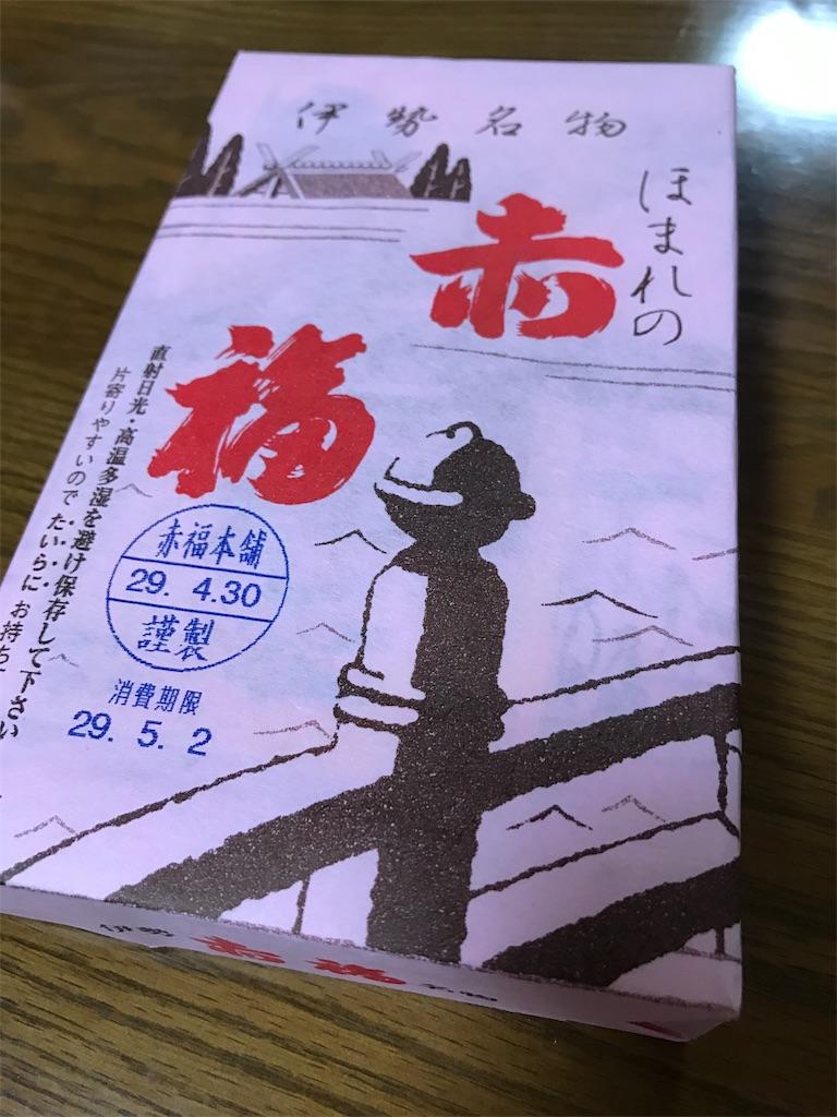 f:id:ichigo-daihuku:20170505191239j:image