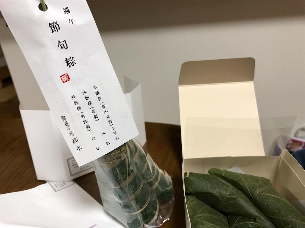 f:id:ichigo-daihuku:20170507201619j:image