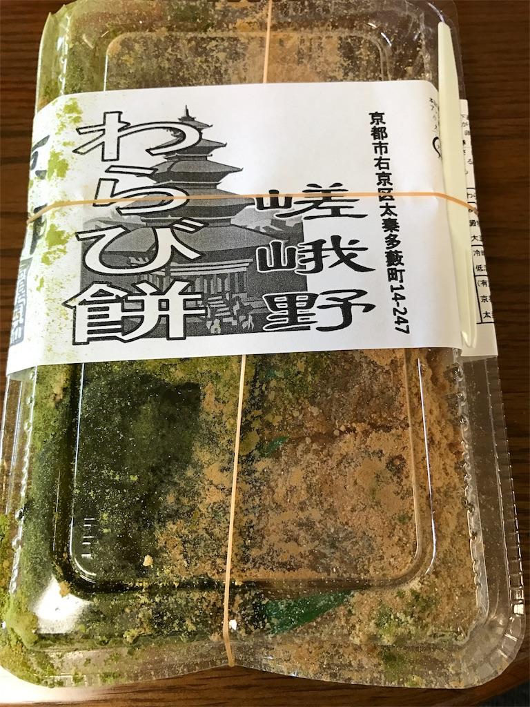 f:id:ichigo-daihuku:20170507201722j:image